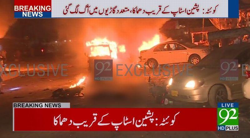Serangan bom terjadi di Pakistan. (Foto: PakistanDefendMCD)