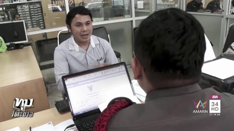 https: img.okezone.com content 2017 10 10 196 1792333 nyesek-niat-mau-nikah-pria-thailand-malah-ditipu-tunangan-uang-rp8-juta-pun-melayang-xLHB1ThWcE.jpg