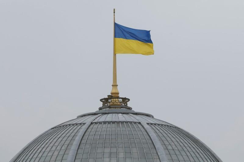 https: img.okezone.com content 2018 01 19 18 1847281 uu-baru-ukraina-sebut-rusia-sebagai-negara-penjajah-oBfTloshHh.jpg