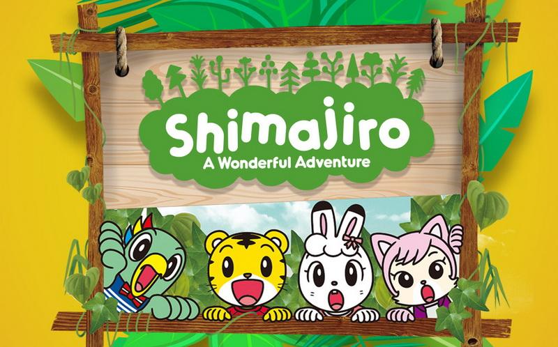 https: img.okezone.com content 2018 02 22 598 1863225 sajikan-animasi-edukatif-kids-channel-mnc-vision-hadirkan-serial-shimajiro-2VZcrwN4z0.jpg