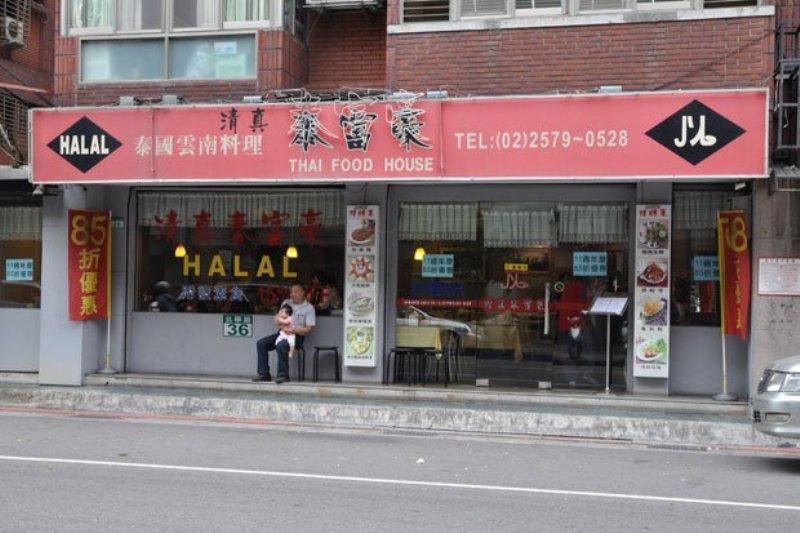 Ujung Tombak Pariwisata di Taiwan Ada di Masakan Halalnya