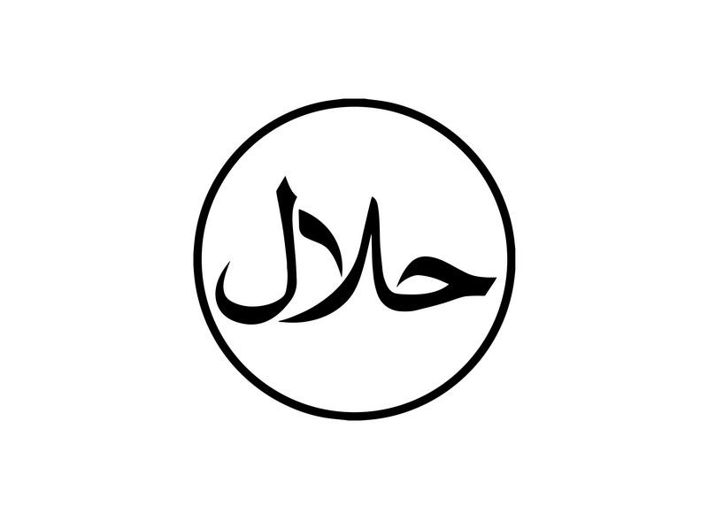 Bantui MUI Verifikasi Makanan, UNP Bentuk Pusat Kajian Halal