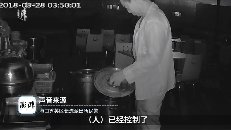 https: img.okezone.com content 2018 04 16 298 1887048 iri-karena-restorannya-lebih-laris-pria-asal-china-nekat-masukan-kotoran-manusia-ke-dalam-panci-rivalnya-4AbS4B9KcX.jpg
