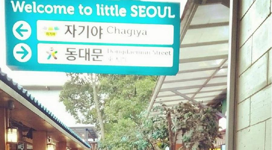 4 Tempat Wisata Baru Di Bandung Dari Little Korea Hingga