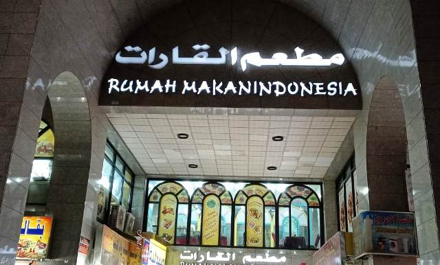 https: img.okezone.com content 2018 07 24 398 1926844 mencicipi-rumah-makan-indonesia-di-madinah-mulai-sayur-asem-hingga-bakso-hc0oNAWrtZ.jpg