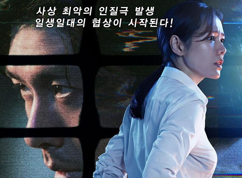 https: img.okezone.com content 2018 09 10 206 1948693 akhir-september-film-terbaru-son-hye-jin-dan-hyun-bin-debut-di-amerika-kmUXW1repO.jpg