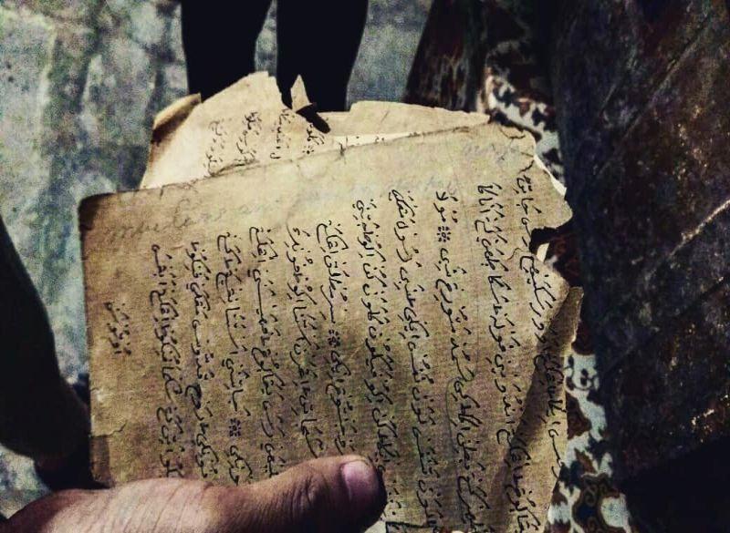 https: img.okezone.com content 2018 09 10 406 1948429 melihat-manuskrip-sunan-gunung-djati-yang-beracun-dari-cirebon-SzgjimCWdZ.jpg