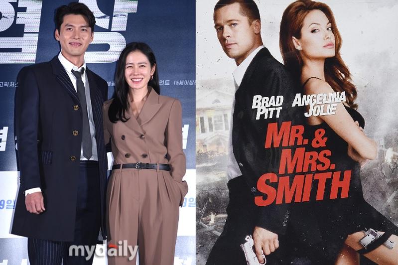 https: img.okezone.com content 2018 09 13 33 1950055 son-ye-jin-dan-hyun-bin-disebut-mr-mrs-smith-versi-korea-kUXtcBAMrf.jpg