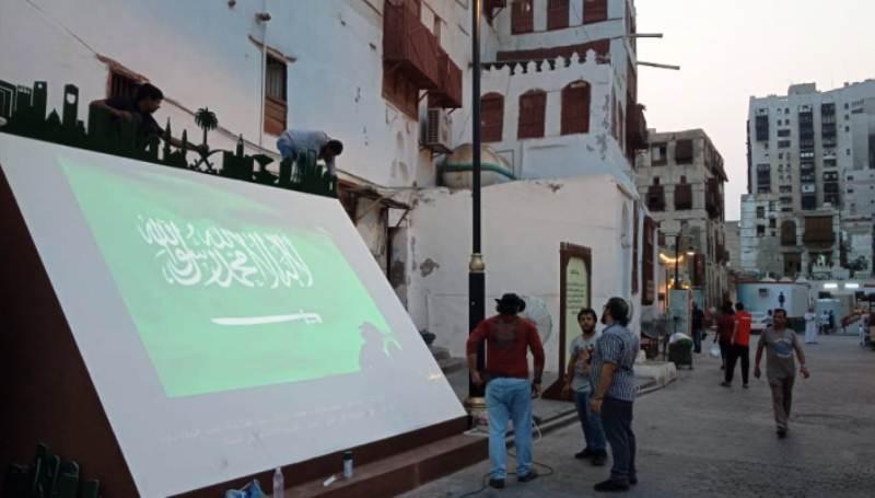 https: img.okezone.com content 2018 09 23 599 1954419 geliat-anak-muda-saudi-semarakan-hari-kemerdekaan-di-kota-tua-EbCXEAQL7k.jpg