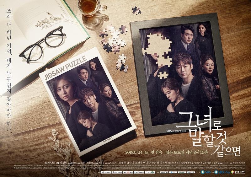 https: img.okezone.com content 2018 09 30 206 1957740 dituding-jiplak-drama-jepang-let-me-introduce-her-tamat-dengan-rating-2-digit-qEgAFbFRTq.jpg
