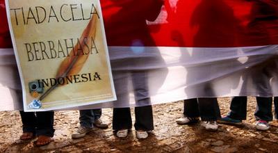 https: img.okezone.com content 2018 10 26 65 1969315 selamat-ulang-tahun-bahasa-indonesia-yang-ke-90-p3Bf8dLwN8.jpg