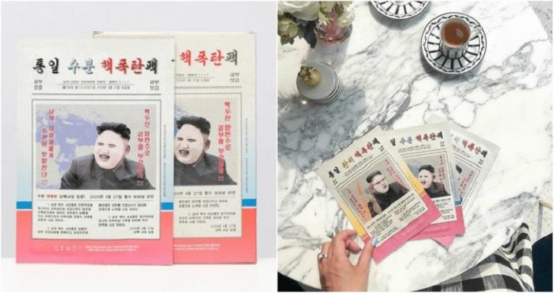 https: img.okezone.com content 2018 12 17 194 1992388 masker-wajah-nuklir-kim-jong-un-laris-manis-di-korea-selatan-seperti-apa-yRoaVF9Nbw.jpg