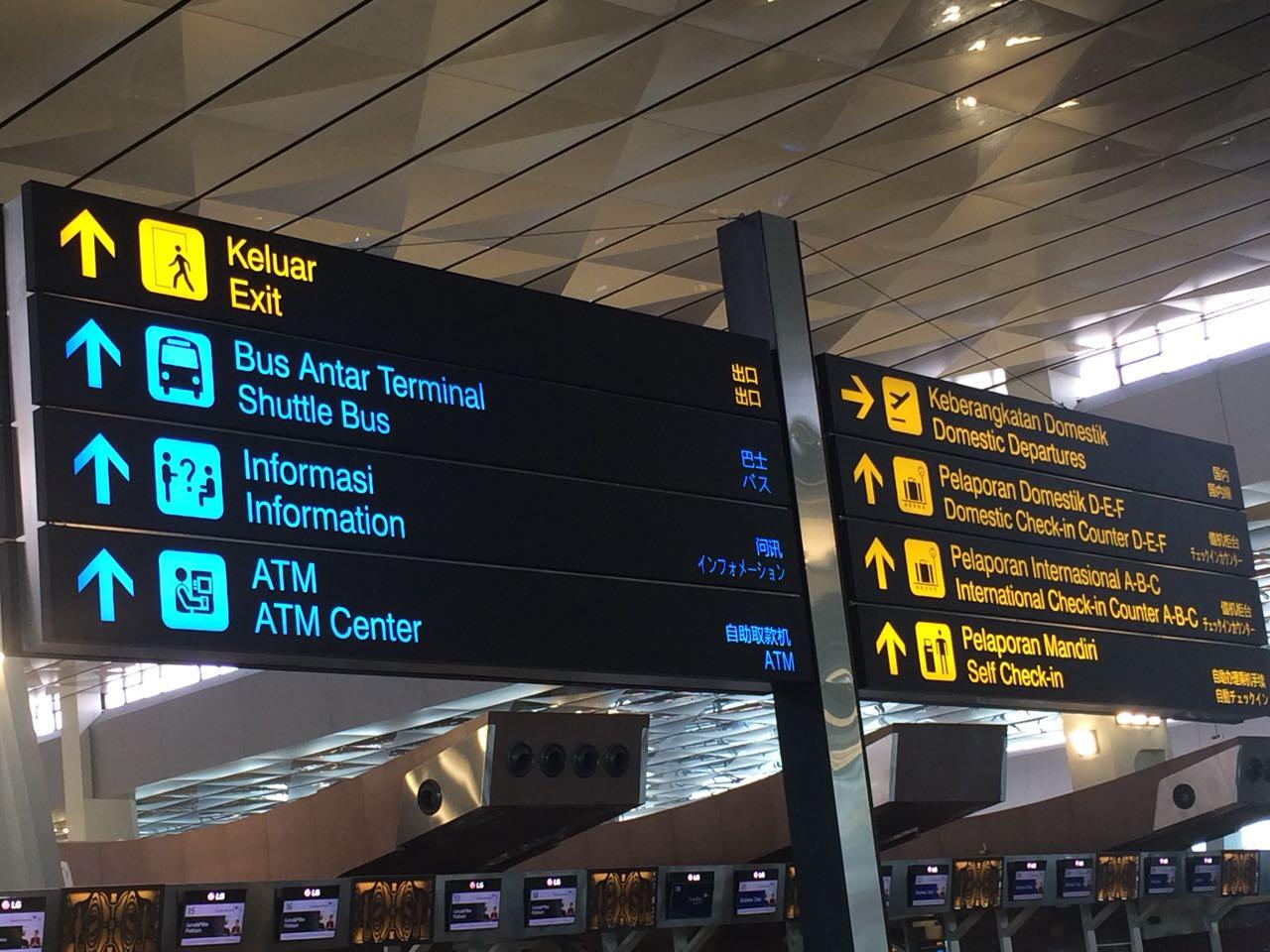 https: img.okezone.com content 2019 01 11 320 2003239 ap-ii-targetkan-kapasitas-penerbangan-200-000-penumpang-tahun-di-bandara-soedirman-YdtuHKMmVT.jpg