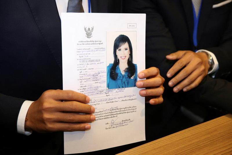 https: img.okezone.com content 2019 02 08 18 2015348 dobrak-tradisi-saudara-perempuan-raja-thailand-calonkan-diri-sebagai-perdana-menteri-xQboLsnovD.jpg