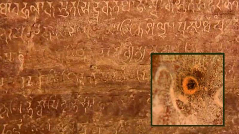 https: img.okezone.com content 2019 02 24 18 2022067 kisah-revolusi-matematika-di-india-sejarah-terciptanya-angka-nol-T1QySPaLd1.jpg