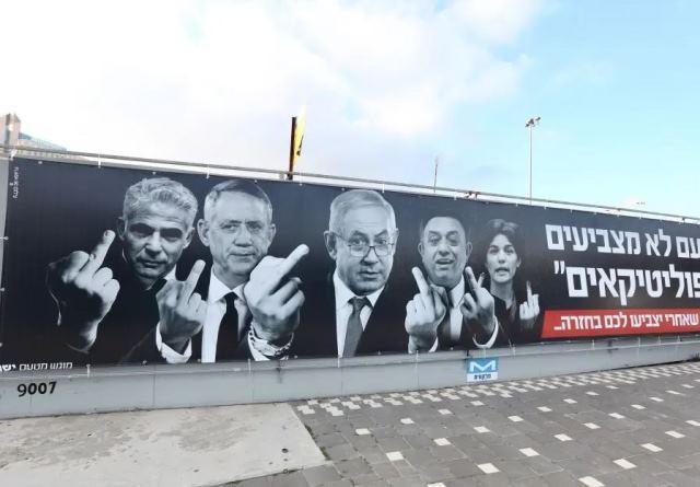 https: img.okezone.com content 2019 03 18 18 2031659 pm-israel-benjamin-netanyahu-mengacungkan-jari-tengah-dalam-poster-kampanye-pemilu-EqEmcoIsdJ.jpg
