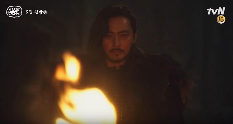 https: img.okezone.com content 2019 04 15 598 2043750 rilis-teaser-perdana-tvn-pastikan-jadwal-tayang-asadal-chronicles-nvorSmJY8k.jpg