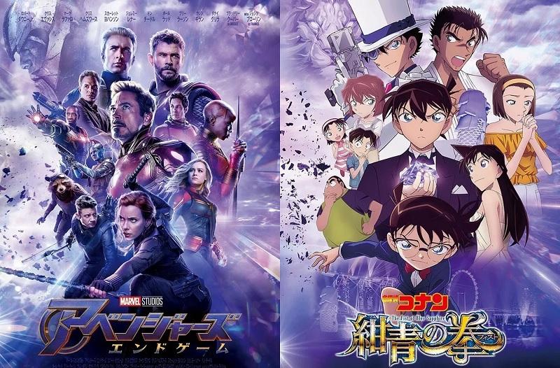 Film ke-23 Detective Conan Kalahkan Avengers: Endgame di Box