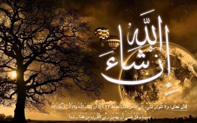 https: img.okezone.com content 2019 05 20 330 2057732 kisah-3-pertanyaan-rabi-yahudi-ke-nabi-dan-asal-muasal-kata-insya-allah-Dsm8feg4Cn.jpg