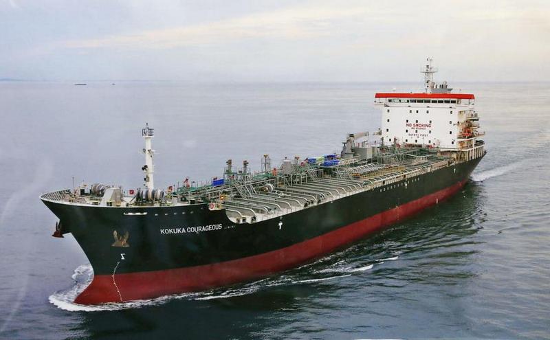 https: img.okezone.com content 2019 06 16 18 2067101 saudi-salahkan-iran-soal-serangan-kapal-tanker-P7P2sKJAcx.jpg