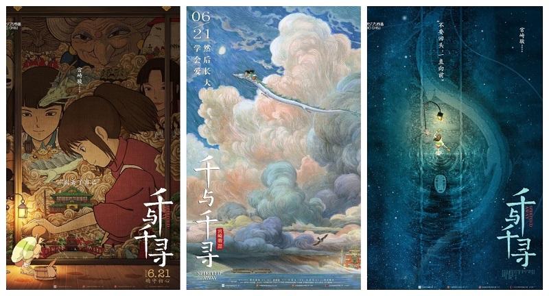https: img.okezone.com content 2019 06 25 33 2070885 setelah-18-tahun-spirited-away-akhirnya-tayang-di-china-NYJKYBQUYr.jpg