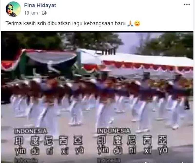 https: img.okezone.com content 2019 07 02 337 2073799 viral-lagu-kebangsaan-baru-indonesia-berbahasa-mandarin-berikut-faktanya-j3qp4YoGJt.jpg