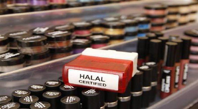 https: img.okezone.com content 2019 07 14 320 2078644 sertifikat-halal-ri-siap-mendunia-PG2DZLncDA.jpg