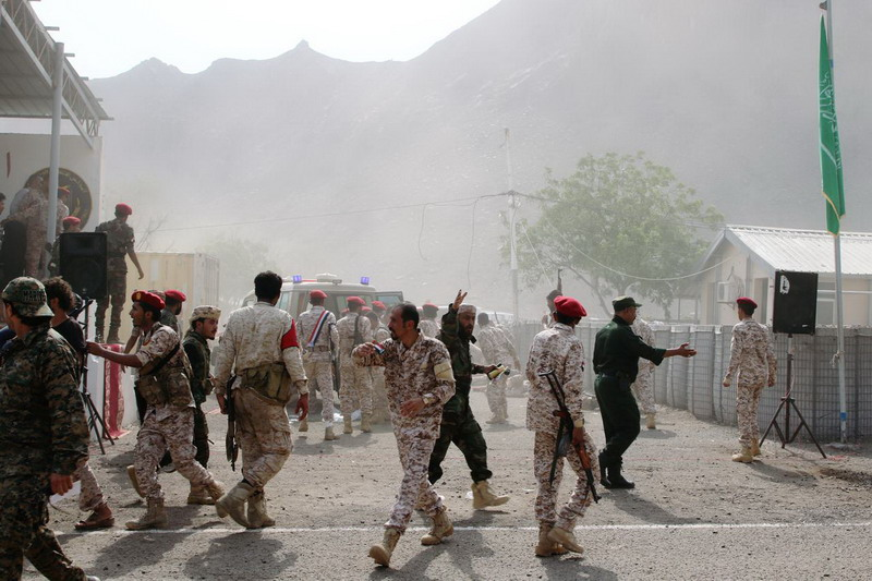 https: img.okezone.com content 2019 08 01 18 2086505 rudal-houthi-hantam-parade-militer-yaman-tewaskan-lebih-dari-30-orang-P5qugYawIC.jpg