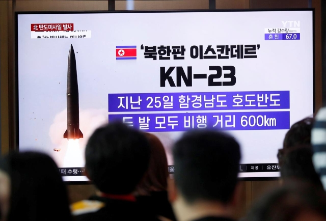 https: img.okezone.com content 2019 08 24 18 2096084 korea-utara-luncurkan-rudal-jarak-pendek-ke-laut-lepas-i4hMkQAHRy.jpg