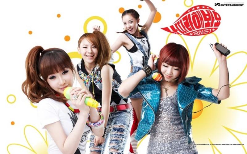 https: img.okezone.com content 2019 09 09 205 2102329 siapa-idol-k-pop-cowok-yang-cocok-jadi-pacar-kamu-qayaIpiv3l.jpg