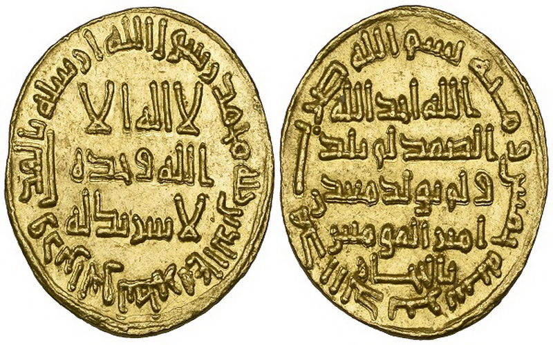 https: img.okezone.com content 2019 09 16 614 2105196 koin-emas-islam-terlangka-di-dunia-bertuliskan-syahadat-dijual-rp27-miliar-SmT3PAQvUK.jpg