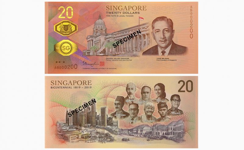 Ada Dolar Singapura Terbaru Edisi Terbatas Ingin Memilikinya Okezone Economy