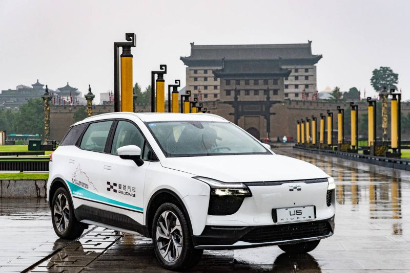 https: img.okezone.com content 2019 09 30 199 2111213 mobil-listrik-di-china-turun-pamor-terkait-dicabutnya-insentif-oPrHzaSGix.jpg
