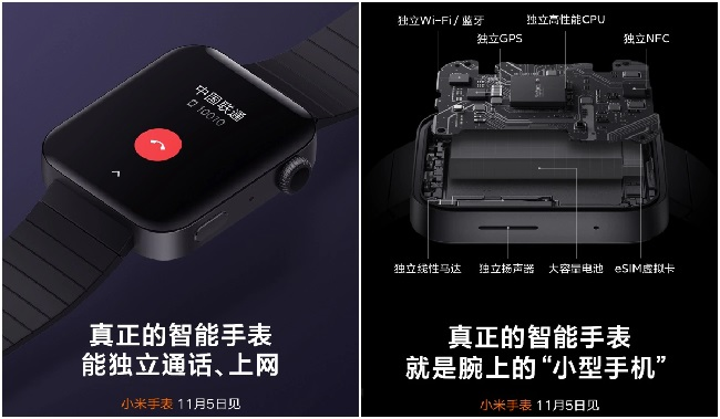 https: img.okezone.com content 2019 10 30 57 2123483 xiaomi-bocorkan-desain-mi-watch-mirip-apple-watch-iWVkVmEqQz.jpg
