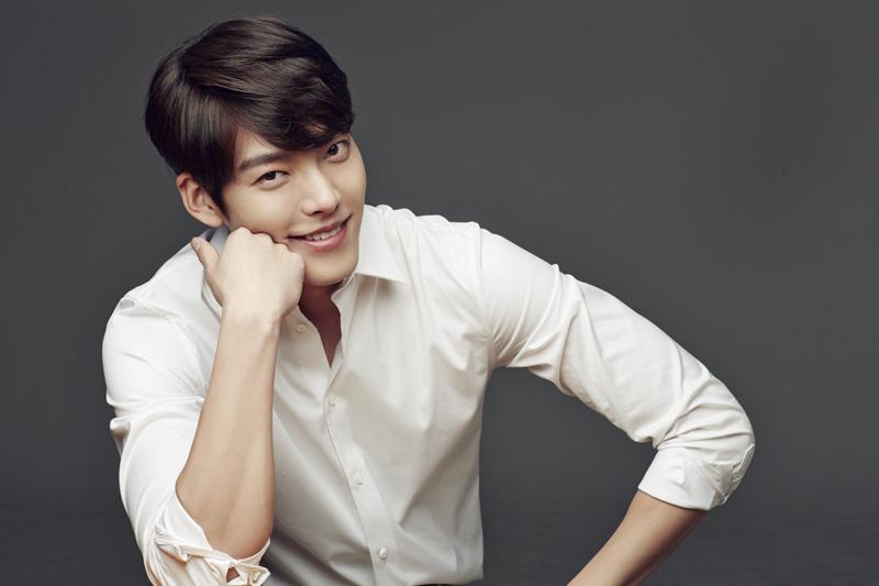 https: img.okezone.com content 2019 11 27 33 2135005 kim-woo-bin-gelar-fan-meeting-intip-bocorannya-PiYLuZlU28.jpg