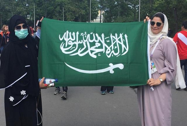 https: img.okezone.com content 2019 12 10 18 2140263 perubahan-arab-saudi-dari-negara-ultrakonservatif-menuju-moderat-6yV1S9qKpV.jpg