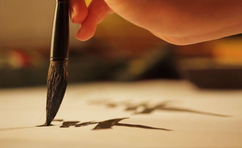 https: img.okezone.com content 2020 01 27 612 2158758 menilik-sejarah-kaligrafi-tulisan-para-bangsawan-china-C1DFtxNmlC.jpg