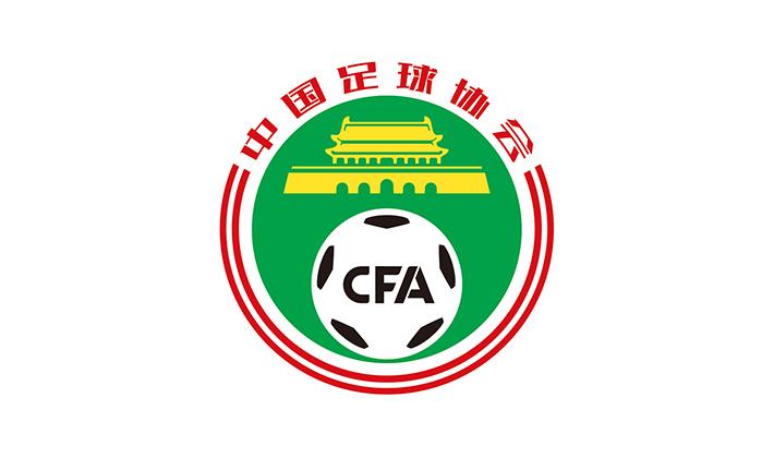 https: img.okezone.com content 2020 02 03 51 2162718 liga-super-china-2020-resmi-ditunda-akibat-virus-korona-2lvK8Q5PwN.jpg