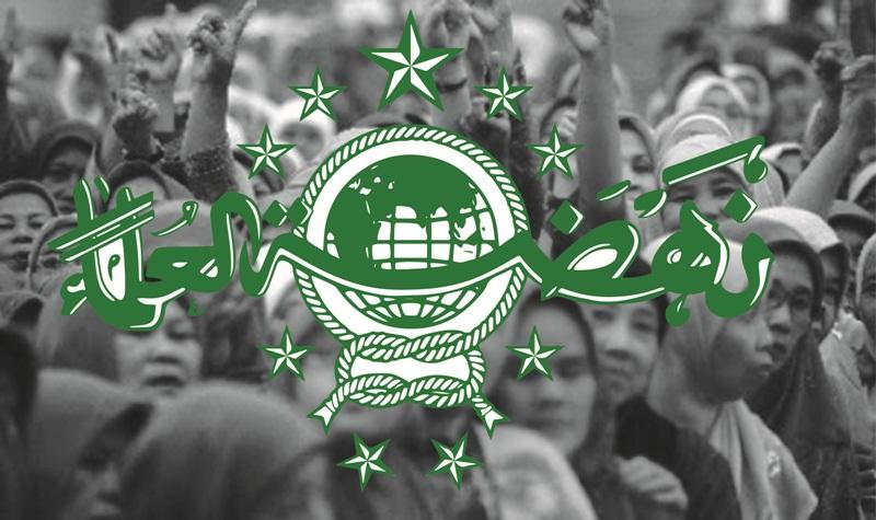 https: img.okezone.com content 2020 02 03 525 2162545 pbnu-fatwa-haram-vape-perlu-kajian-mendalam-L99SAcAkST.jpg