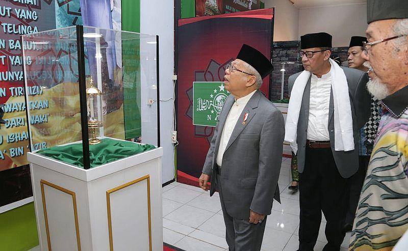 https: img.okezone.com content 2020 02 16 337 2169381 maruf-amin-ingin-banten-jadi-pusat-budaya-islam-LPNif8Kt8Y.jpg