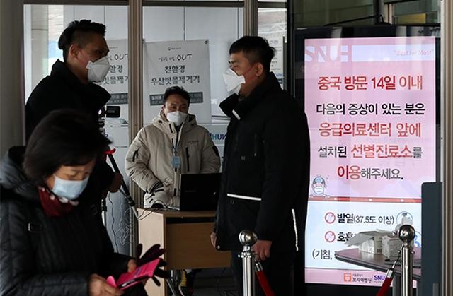 https: img.okezone.com content 2020 02 17 18 2169834 korea-selatan-publikasikan-data-lokasi-pasien-virus-korona-secara-online-vGRvdssufH.jpg