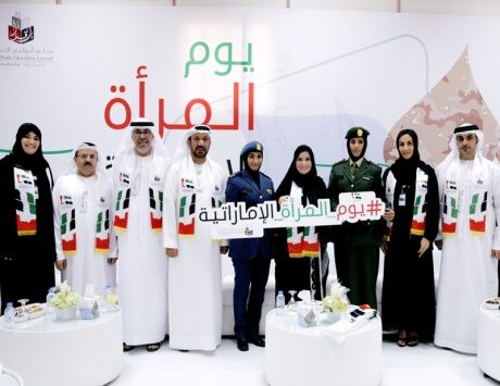https: img.okezone.com content 2020 03 08 18 2180035 uni-emirat-arab-rayakan-hari-perempuan-sedunia-0ldzaWXwNV.jpg