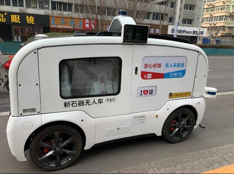 https: img.okezone.com content 2020 03 10 52 2180981 permintaan-kendaraan-otonom-melonjak-akibat-wabah-korona-b9r4lKTrYr.jpg