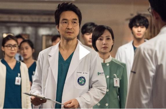 https: img.okezone.com content 2020 03 15 33 2183770 pemain-romantic-doctor-kim-2-buat-video-terima-kasih-untuk-tim-medis-korona-JDOghUeFeb.jpg