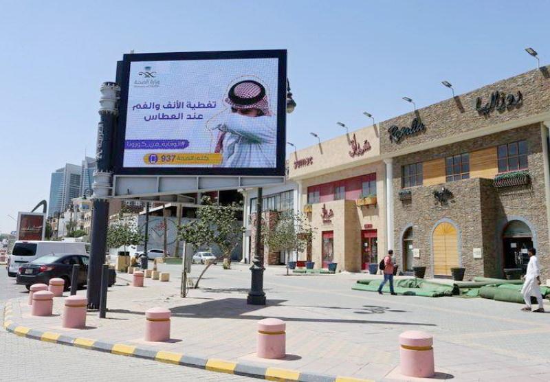 https: img.okezone.com content 2020 03 18 616 2185226 arab-saudi-larang-sholat-jumat-dan-modifikasi-adzan-Y5iaDMgFKk.JPG