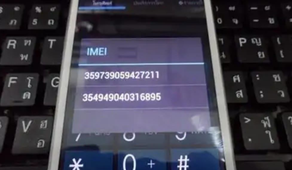 https: img.okezone.com content 2020 04 16 207 2200003 apa-itu-nomor-imei-ponsel-n2PaxgK2Lr.jpeg