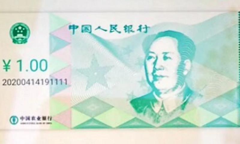 https: img.okezone.com content 2020 04 16 278 2199969 china-kembangkan-mata-uang-digital-penampakannya-bocor-ke-publik-EHDXE5DhkY.png