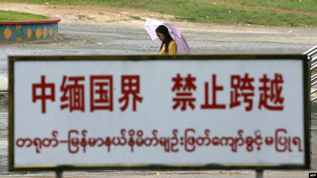 https: img.okezone.com content 2020 04 24 18 2204551 pertempuran-di-myanmar-meluas-china-tutup-pintu-perbatasan-TIkWweAGR3.jpg