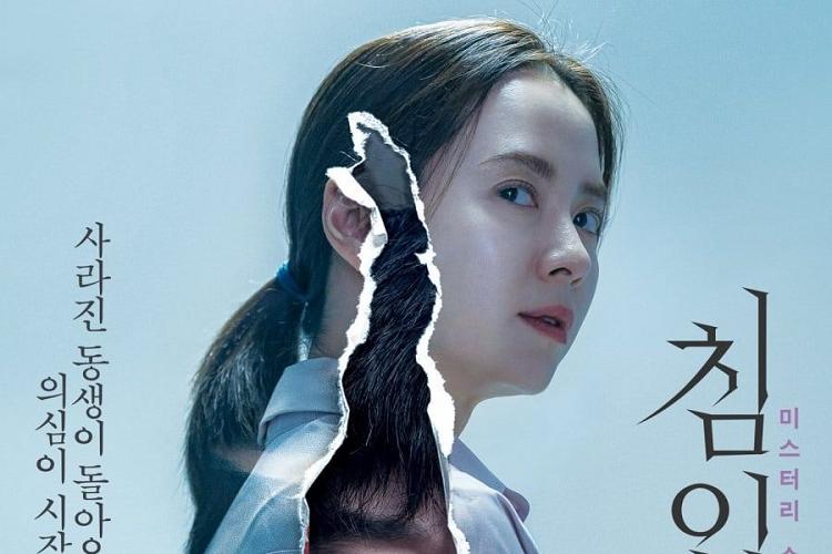 https: img.okezone.com content 2020 04 26 206 2205165 sempat-ditunda-karena-covid-19-film-thriller-song-ji-hyo-umumkan-tanggal-rilis-SAa9ForpnJ.jpg