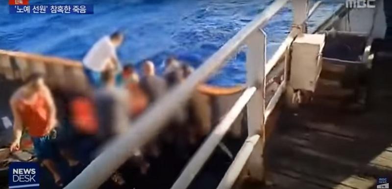 https: img.okezone.com content 2020 05 07 337 2210707 wni-abk-kapal-china-yang-diduga-jadi-korban-perbudakan-dijemput-besok-OmrqbZbQEG.jpg